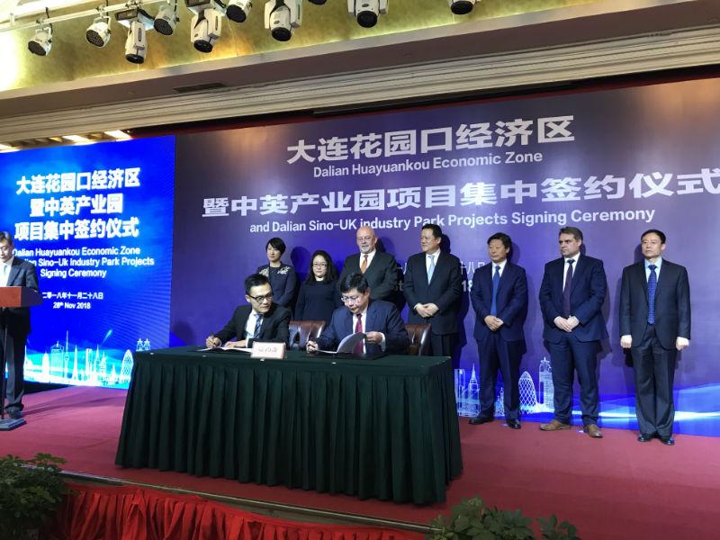 21个重大项目正式签约总投资额达60亿元