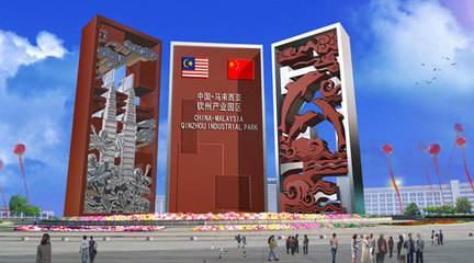 """中马钦州产业园区:产业升级有""""硬核"""""""