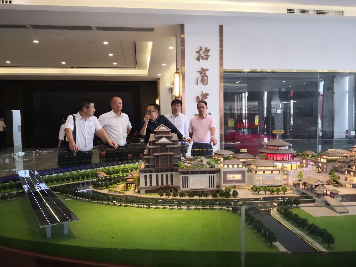 产城创投|福建省平潭综合实验区经济发展局领导到访中山考察