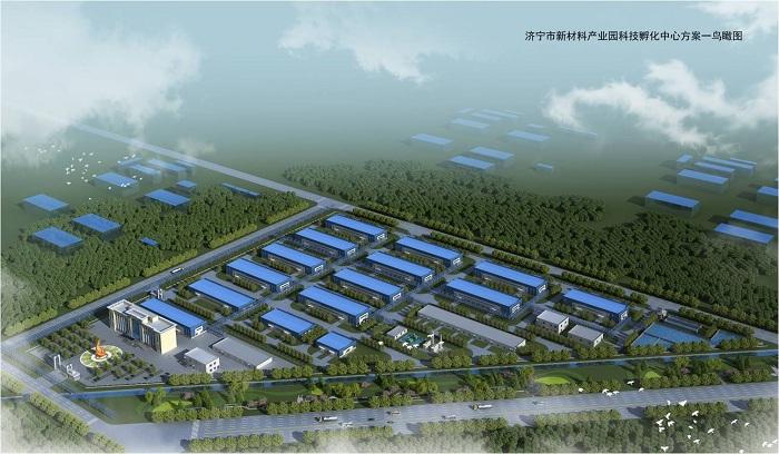 济宁新材料产业园区:着力发展五大产业