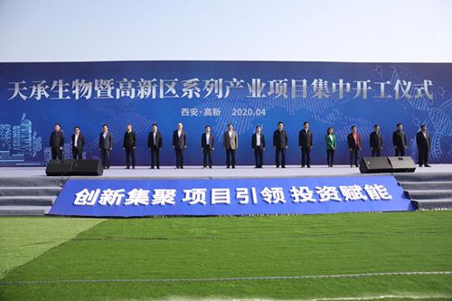 总投资71.69亿元!西安高新区10个项目集中开工