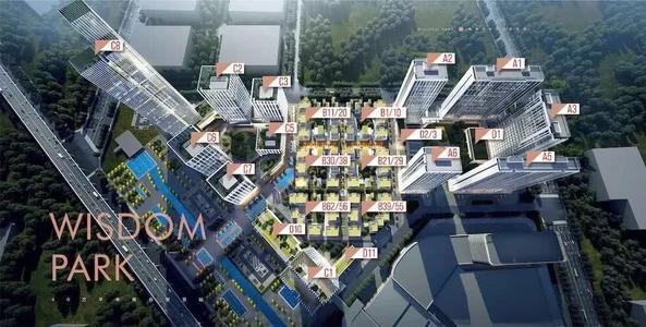 齐齐哈尔市倾力打造国内首个5G视商科技产业园