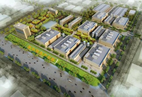 惠州新材料产业园