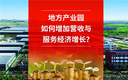 2021年中国文化产业园区治理模式研究