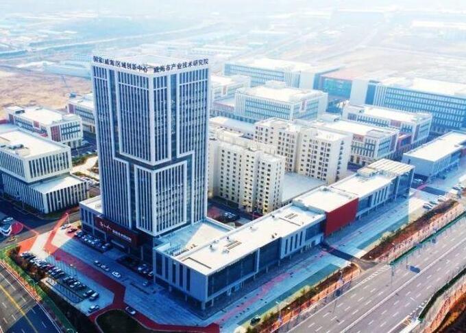 齐鲁云商阿提拉平台上线暨智能制造产业园开工
