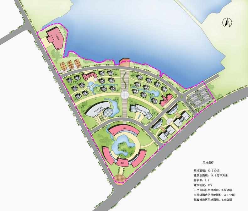 中国昆明三生国际文化产业论坛
