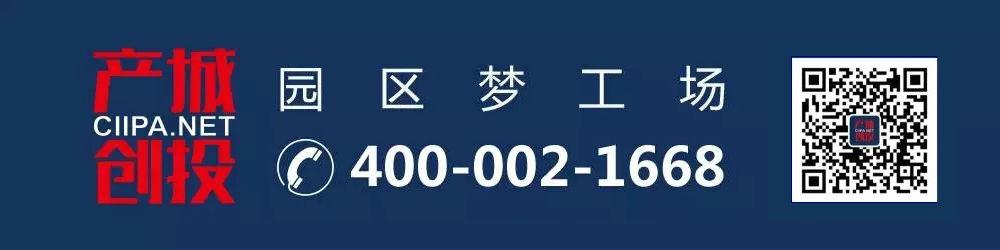 11月18-19日【郑州】《新形势下房地产住宅批量精装修项目全程精细化管理》