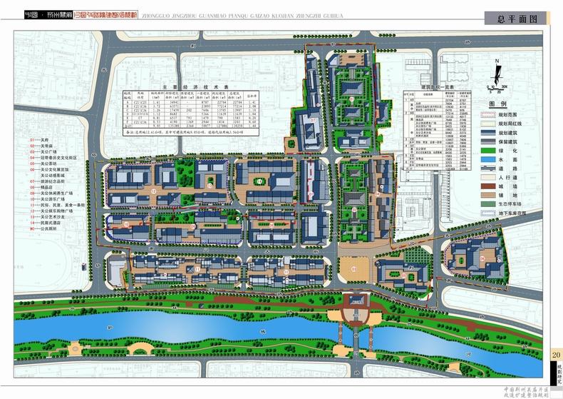 湖北荆州传统文化产业园