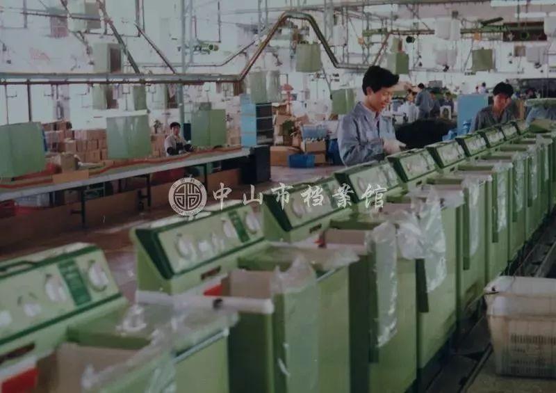 中山洗衣机厂内部工作旧照