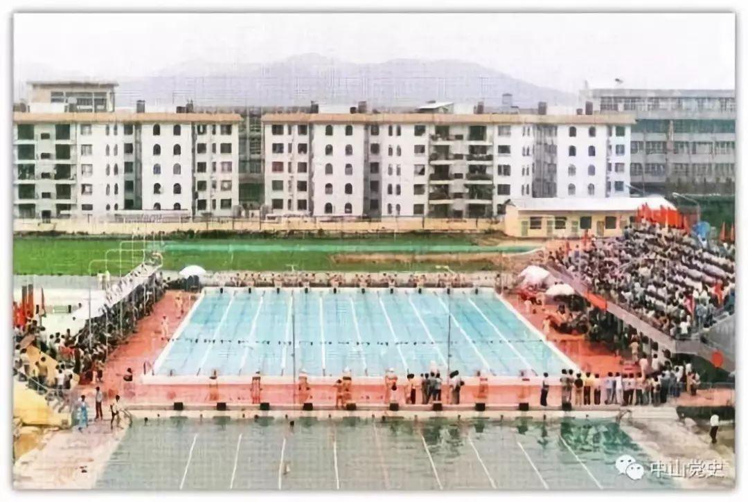 第一座试验性利用太阳能加温的游泳池