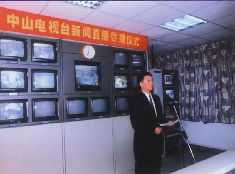 1985年3月18日中山电视台正式启播