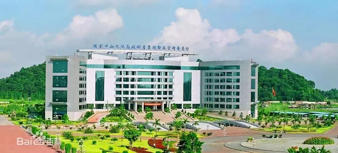1990年3月位于中山港的中山火炬高技术产业开发区,由国家计委、广东省人民政府、中山市人民政府联合创办1