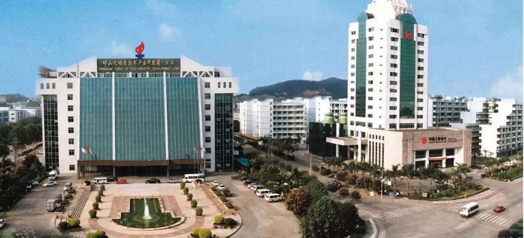 1991年9月26日,中山电话实现交换程控化、传输数字化