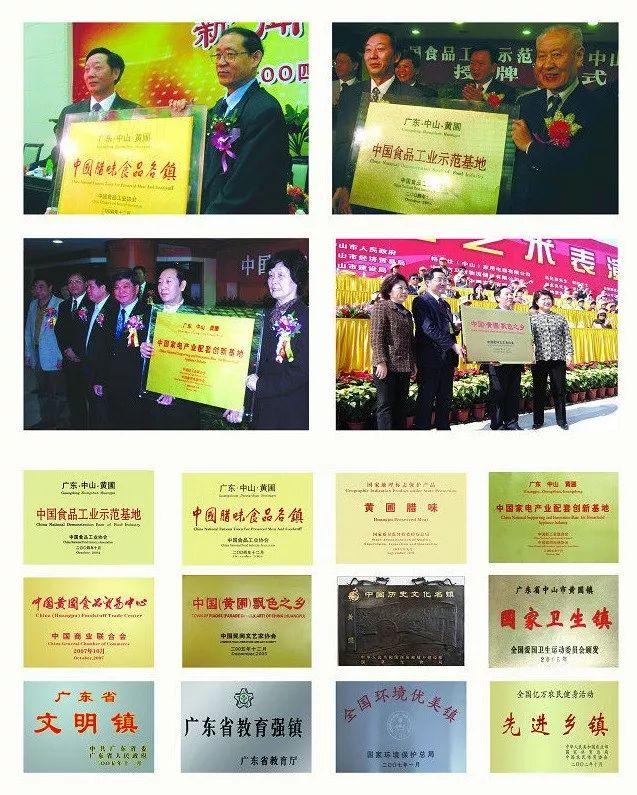 2007年9月明阳风电组建了中山首个省级企业研究院。