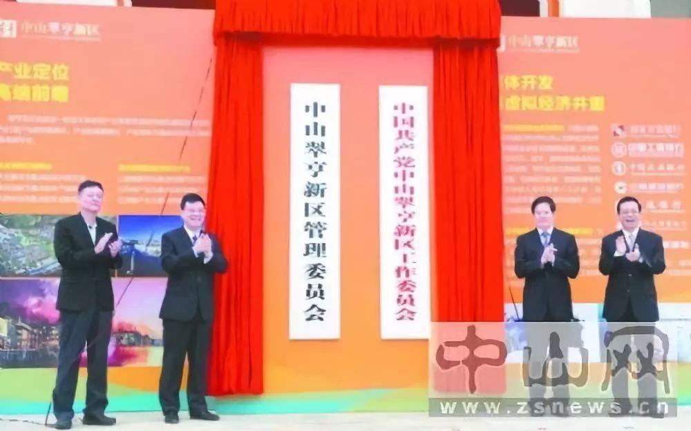 """2013《中山政府工作报告》中山市首次正式提出""""岐江新城""""的概念。"""