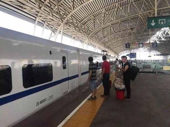 2017年4月25日,中山召开市推进组团式发展动员会