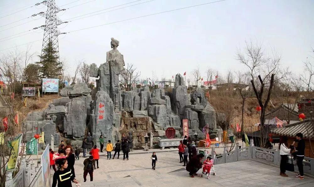 和仙坊民俗文化村