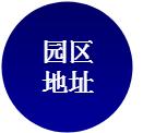 亚博竞彩官网选址