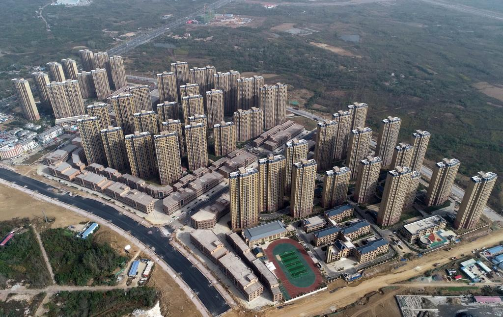 城市综合功能区