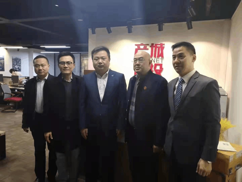湖北省枣阳市副市长一行到访产城创投