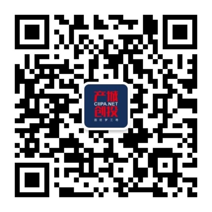 产城城创-产业园区-特色小镇-公众号
